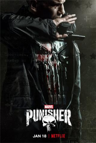 Punisher0204